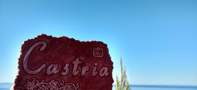 Castria Studios handmade entrance sign